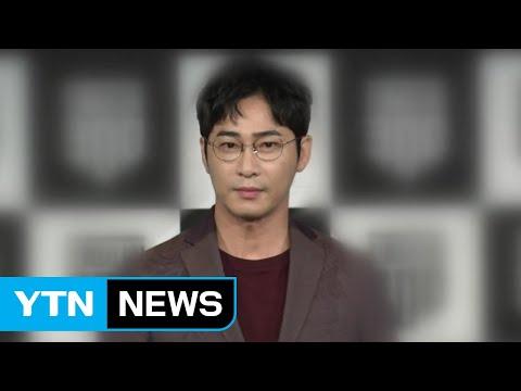 '성폭행 혐의 강지환' 드라마 차질...피해 보상은? / YTN