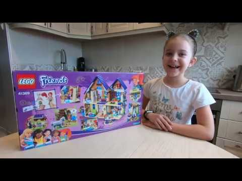 d9491b156f6 LEGO FRIENDS Mia maja. Alissa videoblogi - YouTube