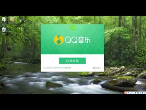 How To Download Chinese Music From QQ Music