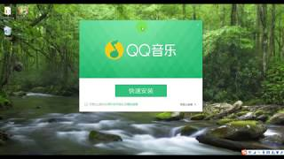 Download lagu How To Download Chinese Music From QQ Music