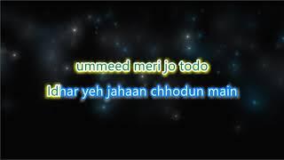 Tu Hi Re - Unplugged Remix - Karaoke with Lyrics