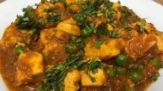 matar paneer recipe || dhaba style matar paneer || how to make matar paneer | my homemade recipe