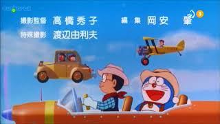 Doraemon opening eus 1996