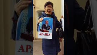 Пенсионеры начали протест против власти Назарбаева