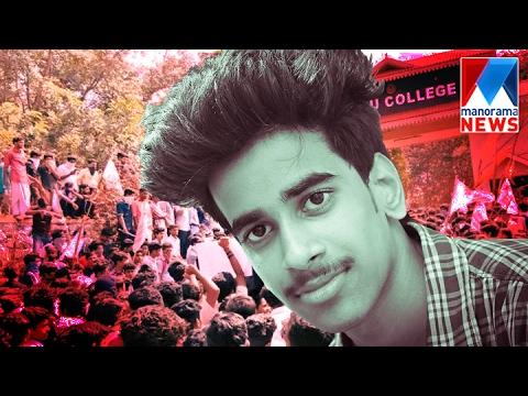 Case Against Five For Kerala Student Jishnu Pranoy's Death   Manorama News