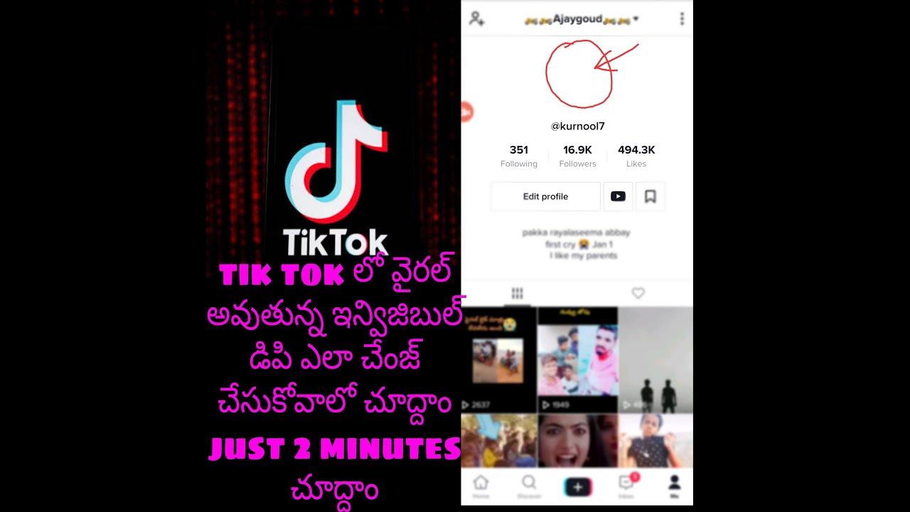 Tik Tok New Clothes Changing Video 2020 | Tik Tok Viral 🔥🔥