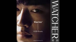 Title: watchin` artist: 나플라 (nafla) release date: aug 4, 2019 genre: ost thanks for watching. you can listen other soundtracks (ost) in my channel. don't for...