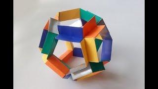 Кусудама додекаэдр оригами, Kusudama dodecahedron origami