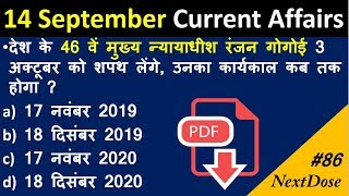 Next Dose 86 14 September 2018 Current Affairs Daily Current Affairs Current Affair In Hindi