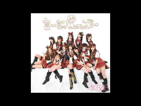 AKB48 Tobenai Agehachou (飛べないアゲハチョウ) Instrumental