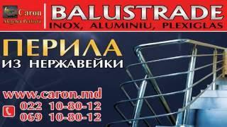 Balustrade din inox, plexiglas Moldova(, 2016-06-07T12:01:03.000Z)