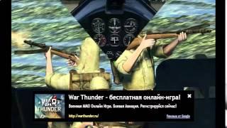 Танчики Онлайн Играть Бесплатно Без Регистрации На Русском Языке