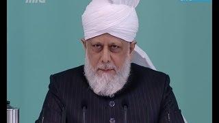2014-05-16 Die Einheit Allahs durch den Heiligen Propheten (saw)