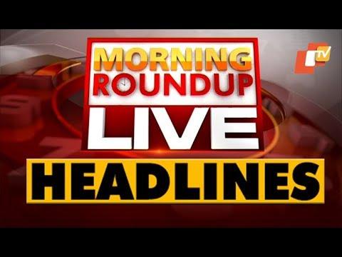 10 AM Headlines 15 June 2019 OdishaTV