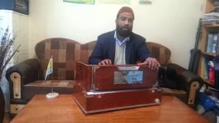 Kalam Hazrat Mian Muhammad Bakhsh by Lala Qadeer