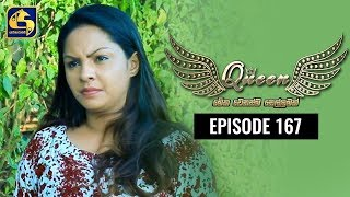 Queen Episode 167 || ''ක්වීන්'' || 01st April 2020 Thumbnail