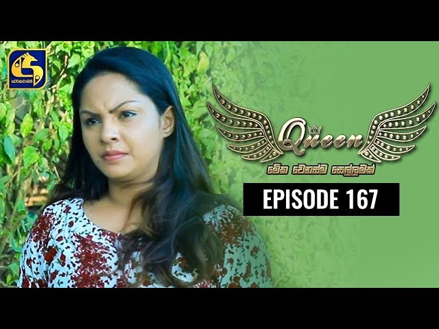 Queen Episode 167 || ''ක්වීන්'' || 01st April 2020