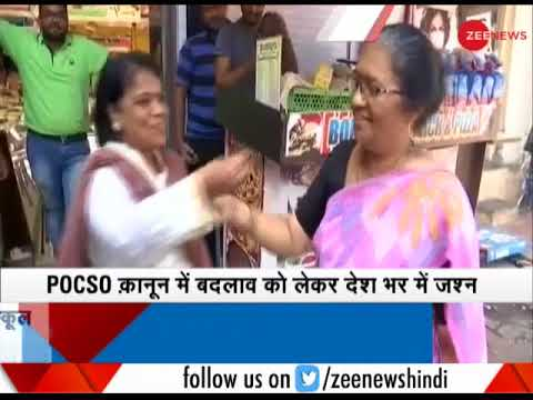 Morning Breaking: India welcomes changes in the POSCO act