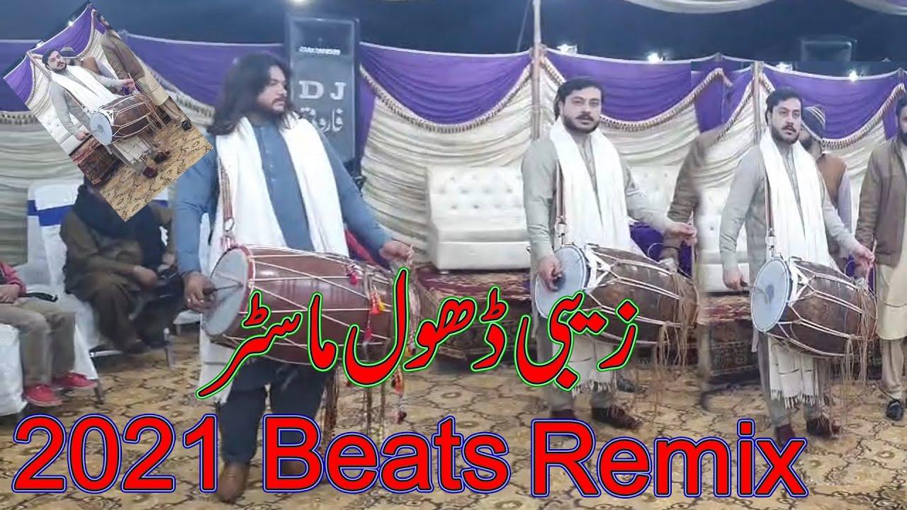 Download Zabi Dhol Master !! New Beats Remix Song !! Zabi Dhol Official