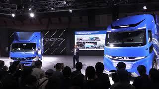 Электрический грузовик E-Fuso Vision One EV Truck 2017 (фото, видео)