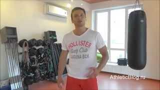 Как уменьшить живот и бока! Обучающее видео(Как быстро убрать живот и бока -- программа тренировок для мужчин: http://www.athleticblog.ru/?page_id=6335 Как убрать жир с..., 2013-09-23T08:09:07.000Z)