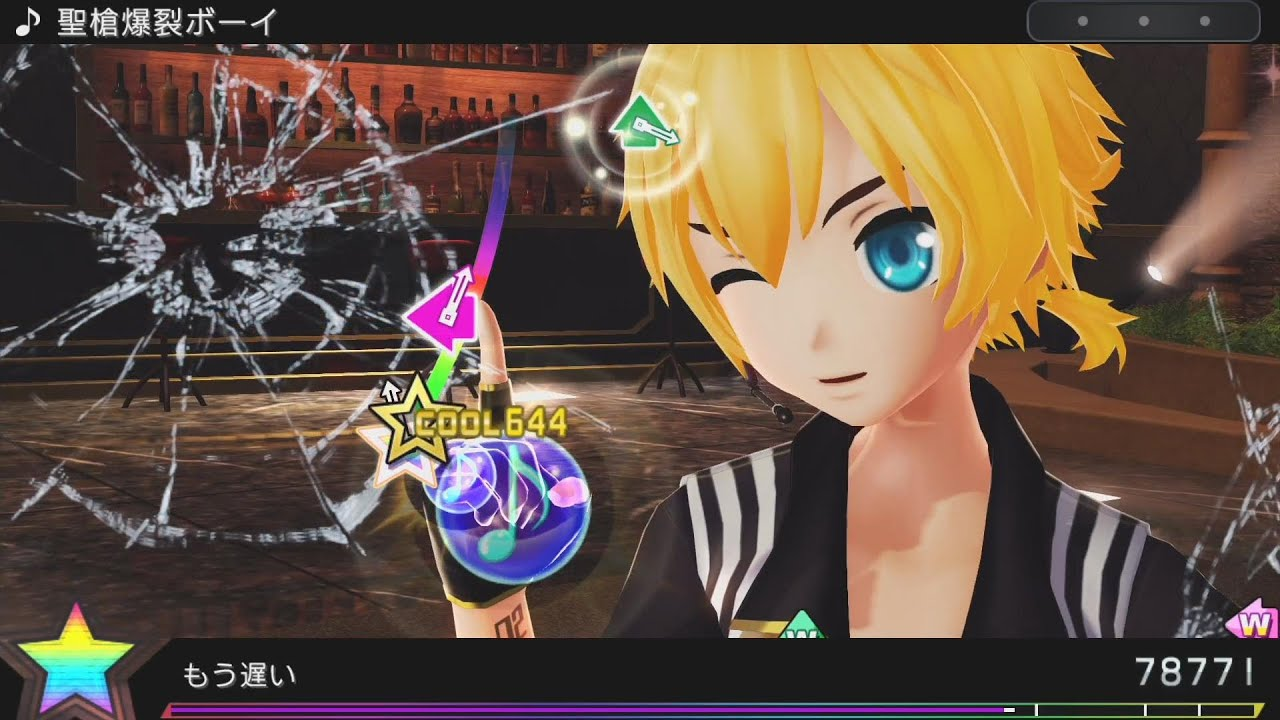 9.5★【鏡音レン】「Sacred Spear Explosion Boy」聖槍爆裂ボーイ Extreme ... Scared Spear Explosion Boy