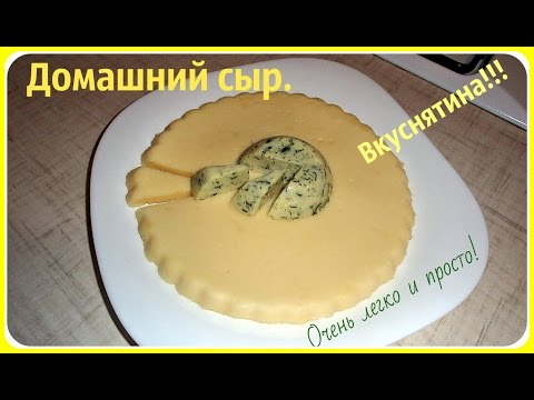как сделать домашний сыр из творога рецепт