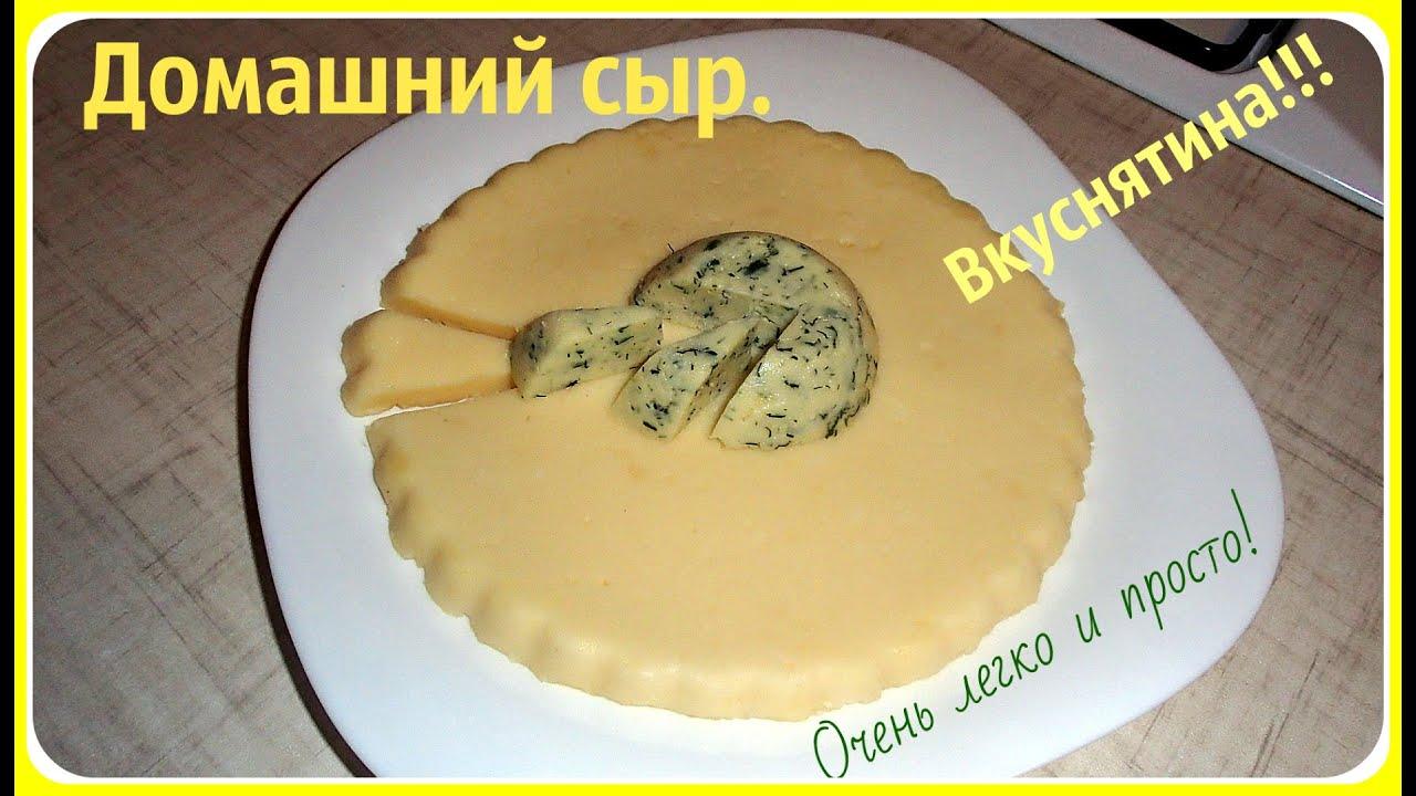Рецепт теста для пирожков на молоке с дрожжами жареные