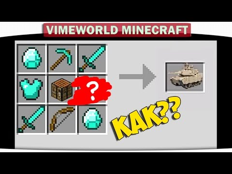 Tanki Online and Minecraft