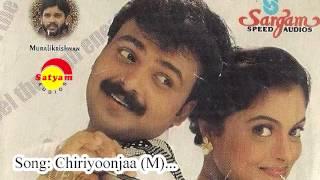 Chiriyoonja (M) -  Chandamama