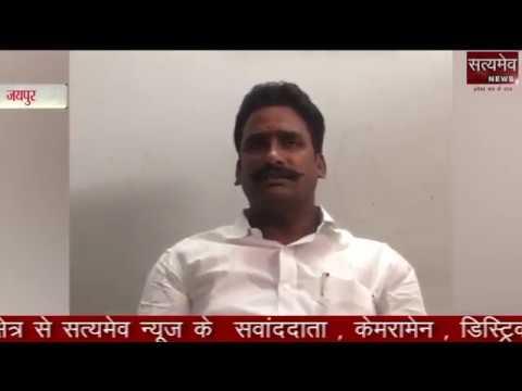 Special Breaking News Jaipur BJP Office Jaipur Satyamev News