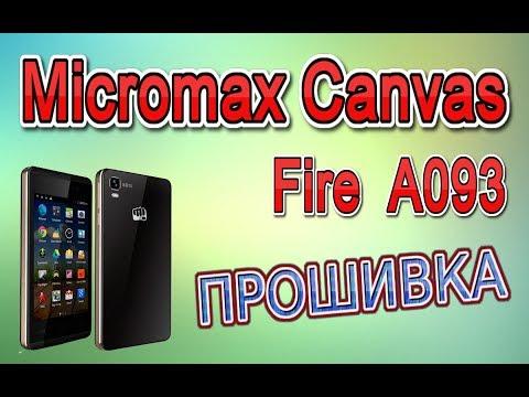 Micromax Canvas Fire A093. Прошивка. Hard Reset (сброс до заводских настроек)