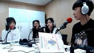 2교시 마을영역 - 청소년 DJ의 우리 동네 이야기