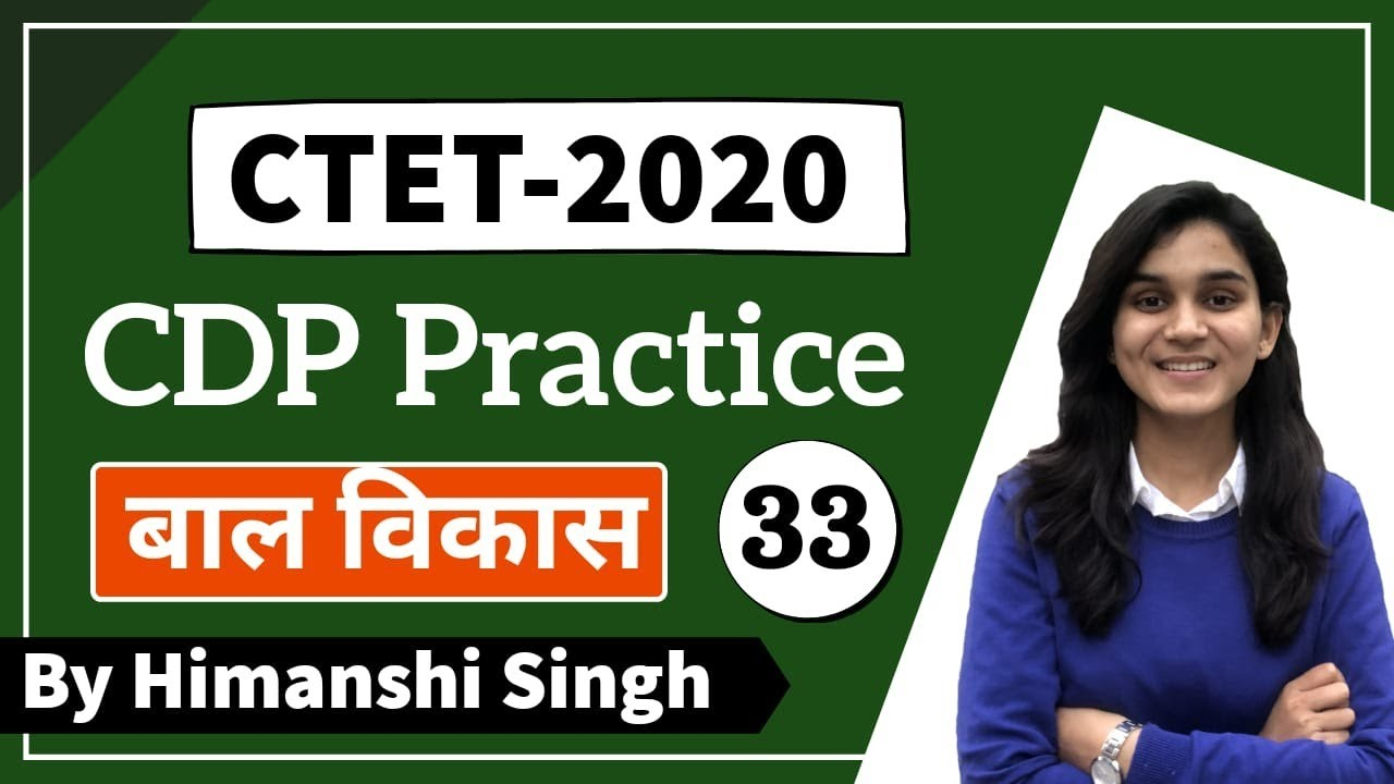 Target CTET-2020 | CDP Practice Class-33 | Let's LEARN