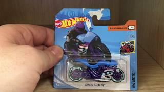 Hot Wheels Street Stealth - Hot Wheels Moto - Hot Wheels Motorrad - Mattel Hot Wheels Motorrad