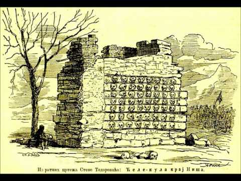 Dušan Radić - Ћеле-кула / Ćele-kula / The Skull Tower /  La tour de crânes