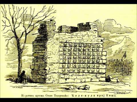 Dušan Radić - Ћеле-кула / Ćele-kula / The Skull Tower /  La tour de crânes