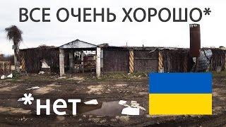 Украина стала лучшей в двух мировых рейтингах! (нет)