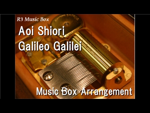Aoi Shiori/Galileo Galilei [Music Box] (Anime