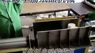 видео Туалетная бумага: расположение рулона