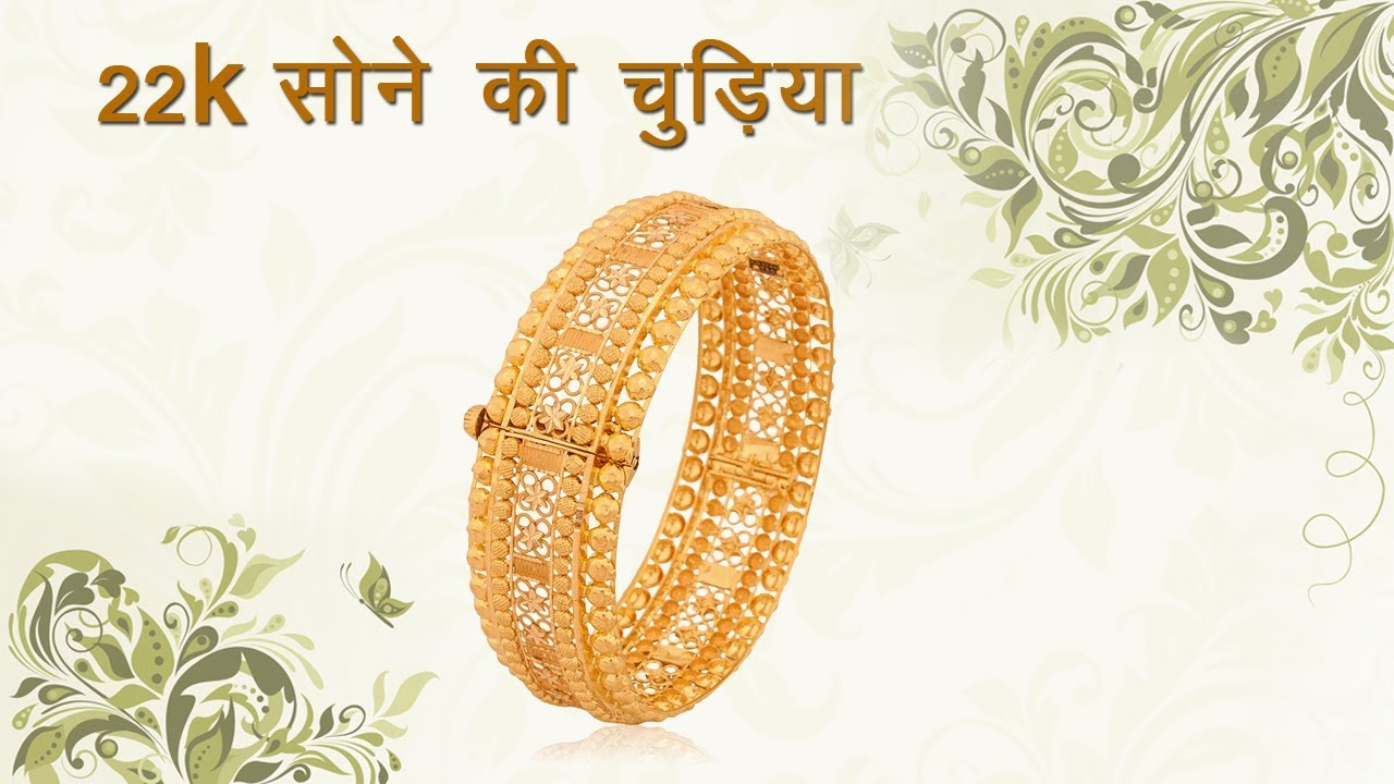 MUST WATCH - 22K Gold Bangles Designs From Senco Kolkata - YouTube