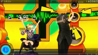 Hatsune Miku Project Diva F - Rimokon - Extreme Perfect