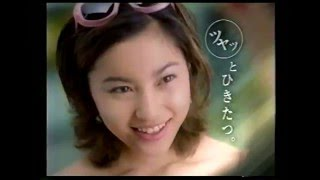 【CM】 瀬戸朝香/大路恵美/安達祐実 http://private7.blog84.fc2.com/