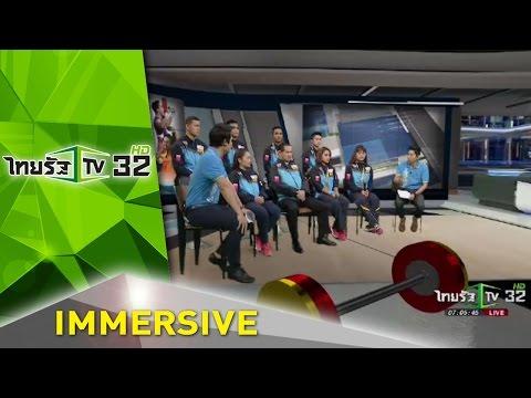 ทัพยกลูกเหล็กโอลิมปิกเยือนไทยรัฐทีวี | 19-08-59 | เช้าข่าวชัดโซเชียล | ThairathTV