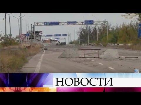 Наблюдатели вДНР попали под обстрел украинских силовиков.