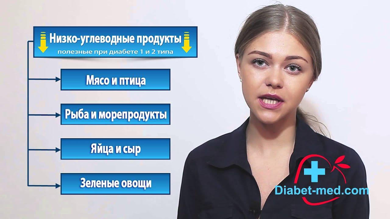 Для чего сдают суточный анализ мочи при диабете