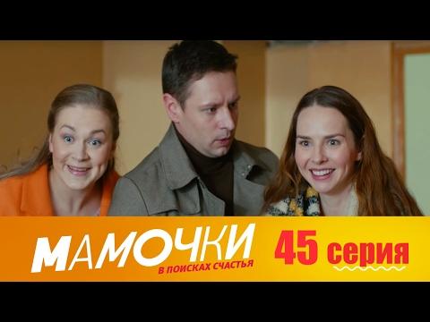 Фото.мамаш 35--45