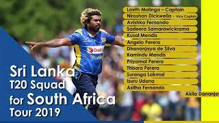 Sri Lanka T20I squad for South Africa tour 2019