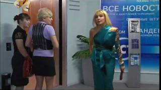"Таня Буланова в сериале ""НОВОСТИ"" [2011]"