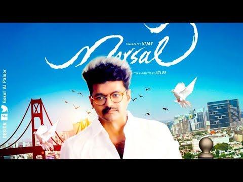 HOT: Vijay's Mersal Teaser Release Details! | TK 355 thumbnail